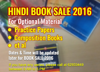 Hindi Book Sale 2015