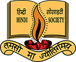 The Hindi Society Singapore